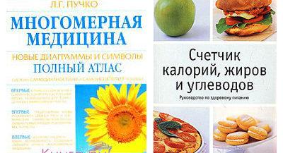 Полезные книги в Kniga.ru