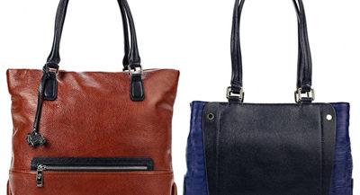 Цены на итальянские женские сумки Labbra