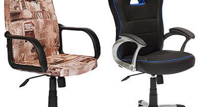 Компьютерные кресла для дома в Ezakaz.ru