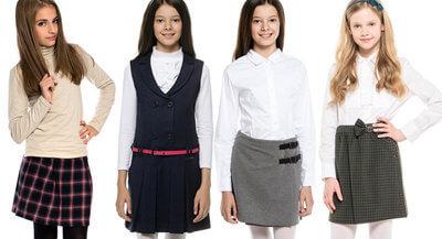 Школьная форма для девочек в Lamoda