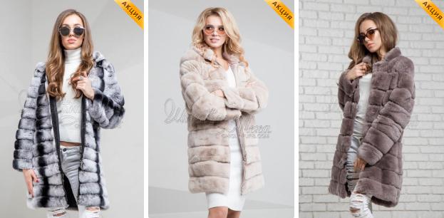 Шикарные меха на chicly-furs.com