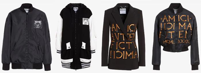 Бренд Moschino, куртки