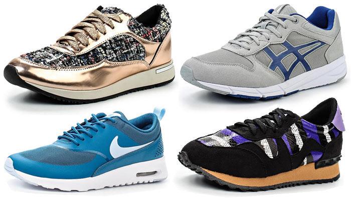 4f237949d4dc1 Женская спортивная обувь со скидками до 50% в Ламода - апрель 2016