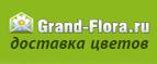 Cкидки и акции в магазине grand-flora.ru